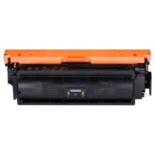 Compatible Canon 040 (0454C001) toner cartridge - yellow