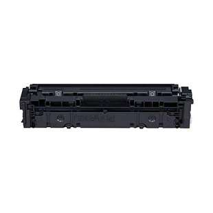Compatible Canon 045H (1244C001) toner cartridge - high capacity magenta