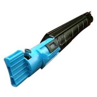 Compatible for Canon 8641A003AA (GPR-13) toner cartridge - cyan