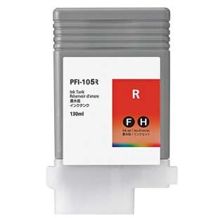 Compatible ink cartridge guaranteed to replace Canon PFI-105R - red