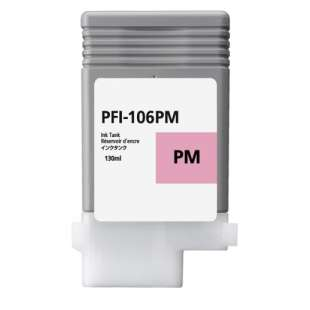 Compatible ink cartridge guaranteed to replace Canon PFI-106PM - photo magenta