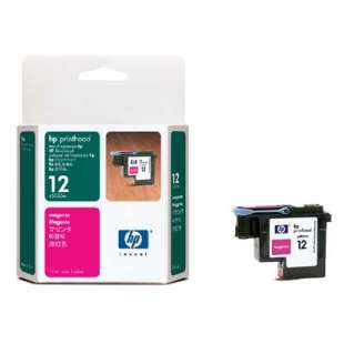Original Hewlett Packard (HP) C5025A (HP 12 ink) high quality inkjet cartridge - magenta